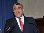 Moroccan Human Rights Minister Denies Going to a Nightclub