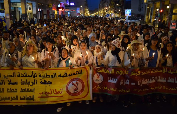 Moroccan Government Backtracks on Right to Strike Bill amid Widespread Criticism
