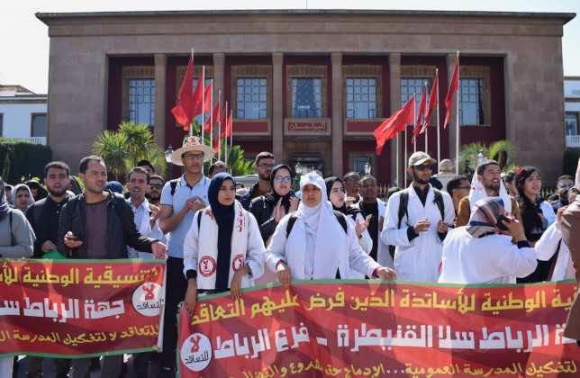 Contractual Teachers Return to Rabat's Streets 4 Days Before School Starts