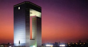 Islamic Development Bank to Hold Annual Meeting in Marrakech