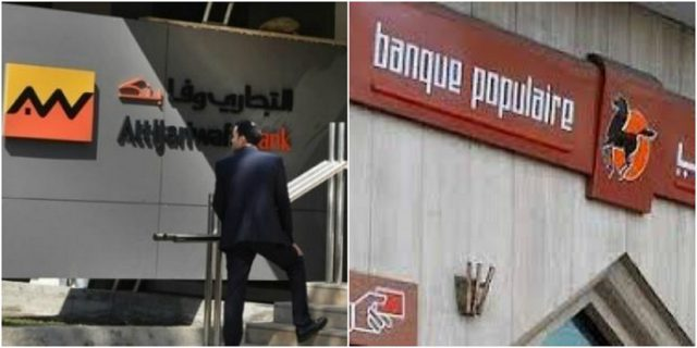 Morocco's AttijariWafa Bank, Banque Populaire at Forbes' 2000 World Largest Public Companies