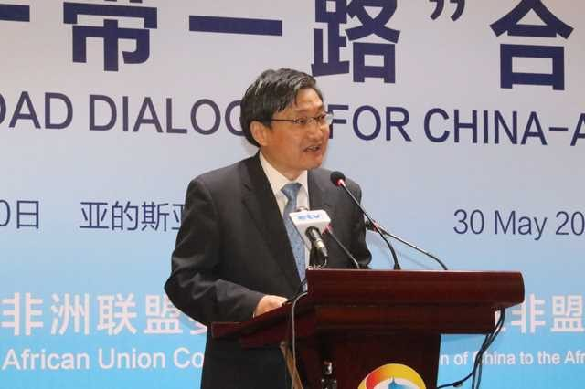 Polisario Excluded from Africa-China Forum in Addis Ababa, Ethiopia