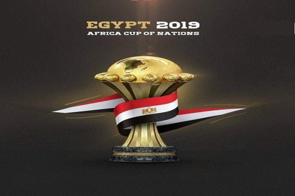 Egypt Lists Polisario's Flag in Ticketing System for CAN 2019