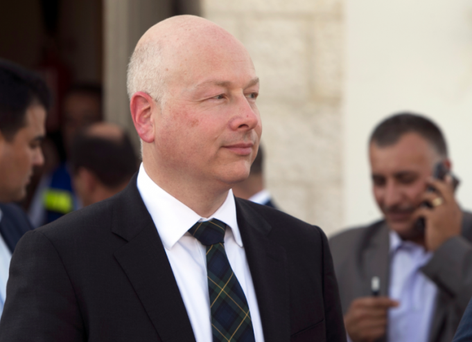 Trump's Mideast Envoy: Morocco Is Important Friend, Ally of the US