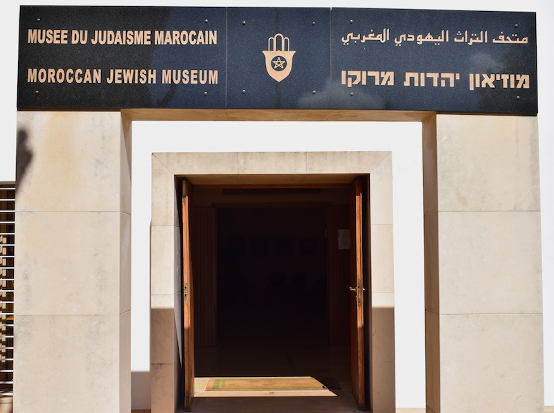 Jewish Museum Mimouna 2019