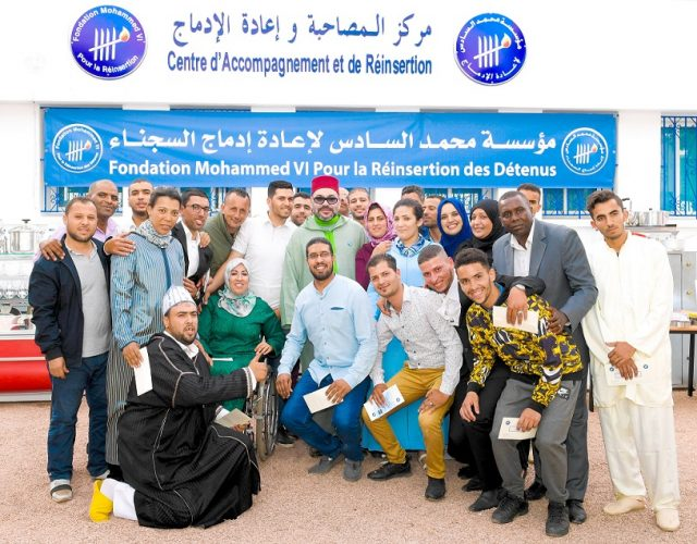 King Mohammed VI Launches Program to Support Self-Employment for Ex-Prisoners