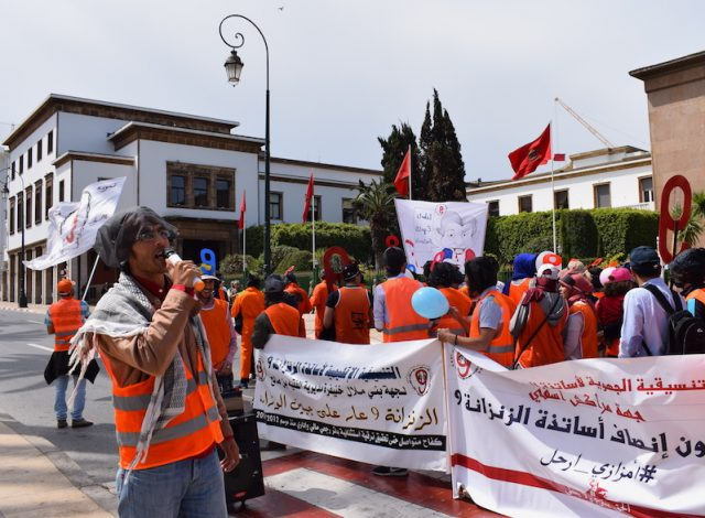 Moroccan Government Calls Off Labor Day Celebrations on May 1
