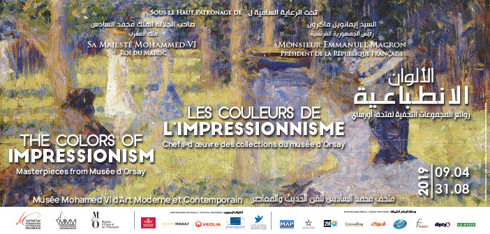 ATTACHMENT DETAILS Mohammed-VI-Museum-of-Contemporary-Art-impressionism-exhibit.jpg May 1, 2019 175 KB 702 × 336 Edit Image Delete Permanently URL https://www.moroccoworldnews.com/wp-content/uploads/2019/05/Mohammed-VI-Museum-of-Contemporary-Art-impressionism-exhibit.jpg Title Mohammed VI Museum of Contemporary Art impressionism exhibit Caption