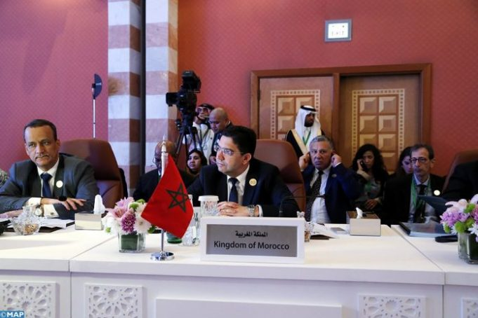 14th Islamic Summit Begins with Meeting in Jeddah