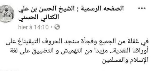 Morocco World News   Morocco Current Events, Latest News