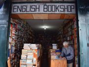 Rabat's English Bookstore