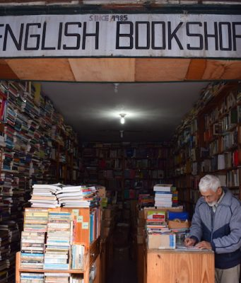 Can Morocco Shift to Teaching in English in its Schools?