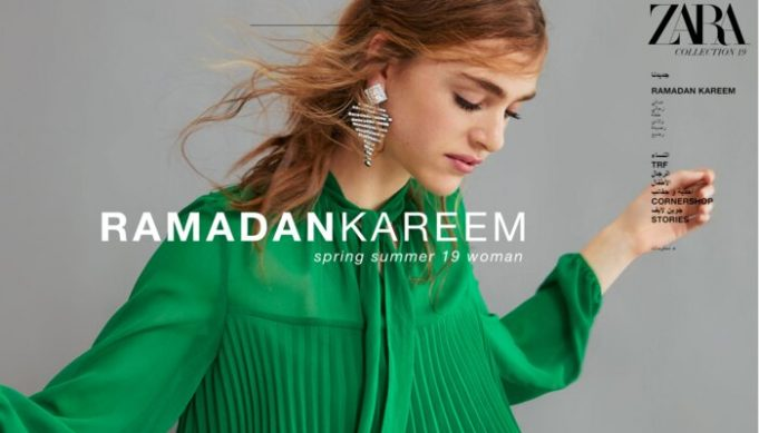 Zara Online Now Available in Morocco