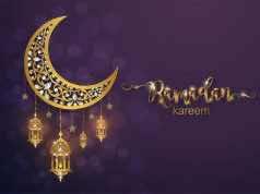 Ramadan to Begin Monday in France, Majority of Europe