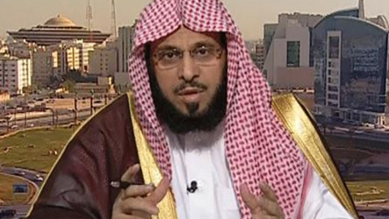 Cleric Faces Backlash for Claiming Saudi Arabia Represents True