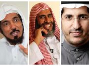 Saudi Arabia to Allegedly Execute Three Scholars After Ramadan
