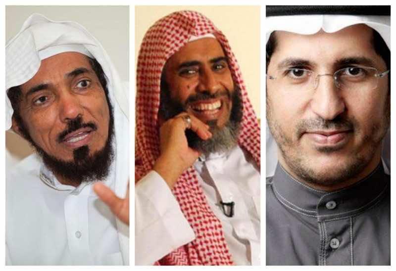 Saudi Arabia to Allegedly Execute Three Scholars After Ramadan