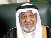 SAMIR Refinery: Al Amoudi Claims $1.5 Billion Compensation from Morocco