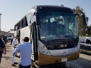 Tourist Bus Bombed Near Egypt's Giza Pyramids, Leaves 17 Injured