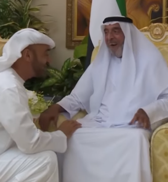 Emirati President First Appearance After Years of Absence