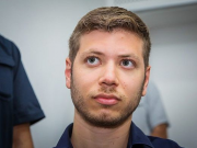 Netanyahu's Son Calls on 'Arabs and Muslims' to 'Free' Ceuta and Melilla