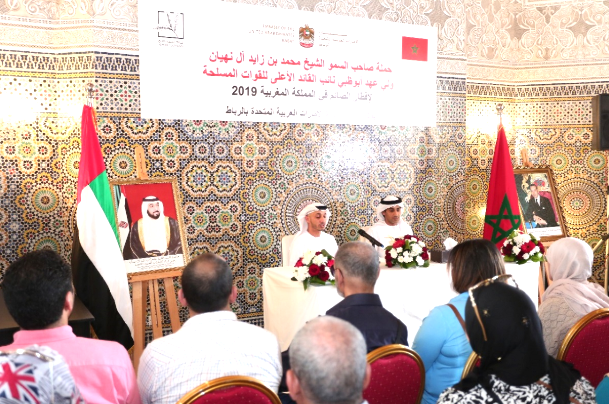 Emirati Sheikh Mohamed bin Zayed Launches Iftar Campaign in Morocco