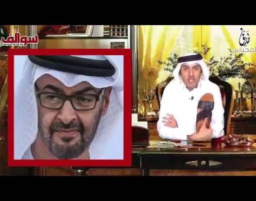 Video: Emirati TV Presenter Kisses UAE Prince's Sandal