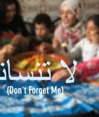 'Don't Forget Me,' New Documentary Showcases Struggles of Autism in Morocco