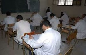 181Moroccan Inmates Passed Baccalaureate Exams