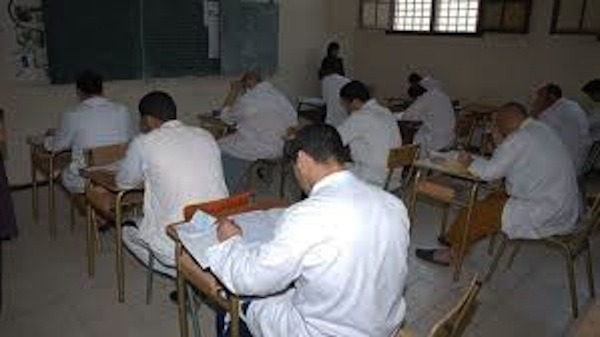 181 Moroccan Inmates Passed Baccalaureate Exams