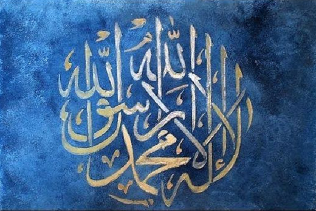Dubai Exhibition Showcases Moroccan Calligraphy Master Belaid Hamidi's Students