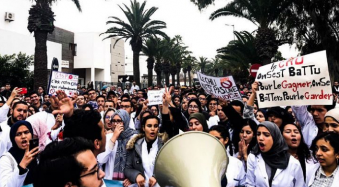 Education Ministry Suspends 3 Professors for Supporting Medical Students' Exam Boycott