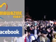Facebook Announces Partnership With Mawazine for 2nd Year in a Row