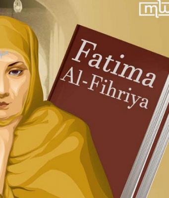 Fatima Al-Fihri, The Mother of Moroccan Intellectuals