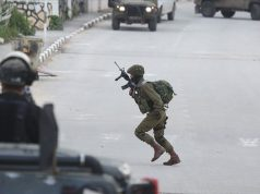 Israeli Forces Attack Palestine's Nablus Security HQ