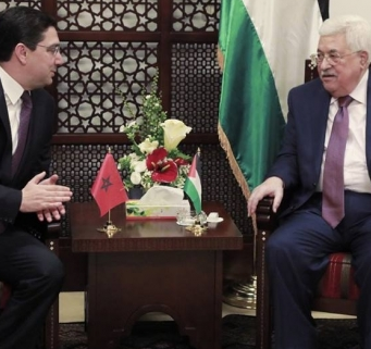 Joint Agreement Forges New Economic Future for Morocco and Palestine
