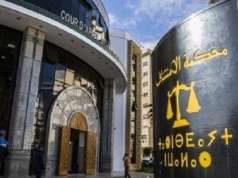 Judge Puts Attacker of German Tourist in Tangier in Custody