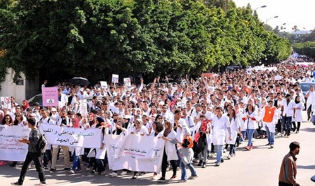 Moroccan Medical Students Defy Government, Boycott Final Exams