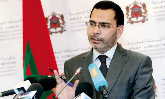 Morocco Welcomes implementation of African Free Trade Agreement