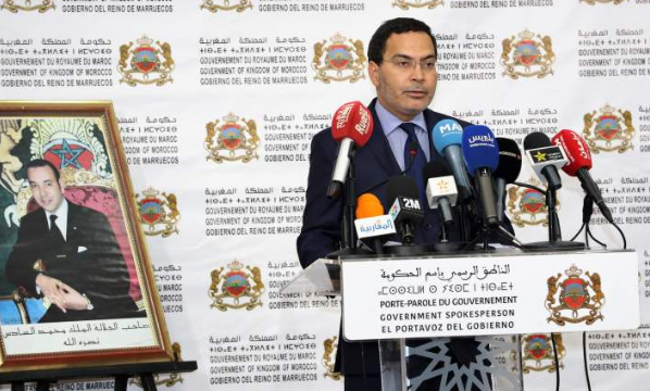 Moroccan Government, Withdrawals of SADR Recognition Will Continue