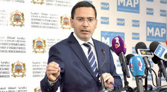 Morocco Condemns Attempts to Undermine Morocco's Territorial Integrity
