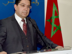 Morocco Confirms Participation in US-Sponsored Economic Forum in Bahrain