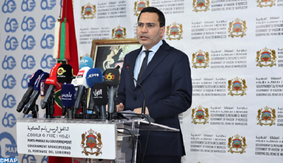 Moroccan Government Condemns Tunis Suicide Bombings