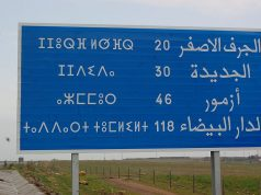Tifinagh script is being used in Morocco, but has only just been enacted into legislation.