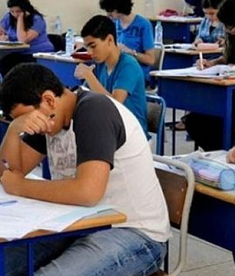 Morocco's Education Ministry Moves Up Baccalaureate Exam Result Date