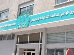 114,000 Moroccan Students Benefit From CNOPS' Health Insurance in 2018-2019