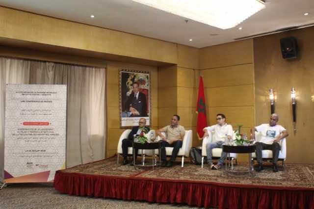 ALCS Warns Against 'Silent' Hepatitis C Epidemic In Morocco