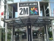 Armed Moroccan Man Attacks TV Channel 2M Security Guards