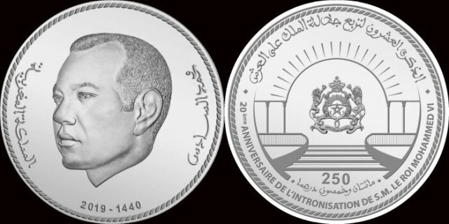 Bank Al-Maghrib Mints Coin to Commemorate 20 Years of King Mohammed VI's Rule