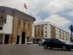 Barid Al Maghreb
